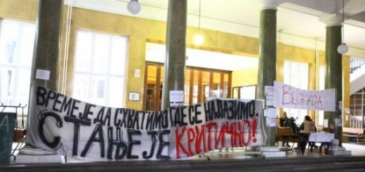 185925_studenti-filoloski-i-filozofski-strajk-foto-zoran-loncarevic_f