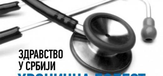 Zdravstvo-u-Srbiji