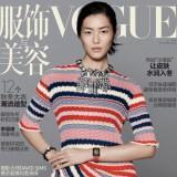 vogue-china-spread-edit