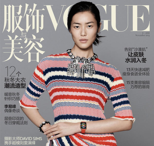 vogue-china-spread-edit