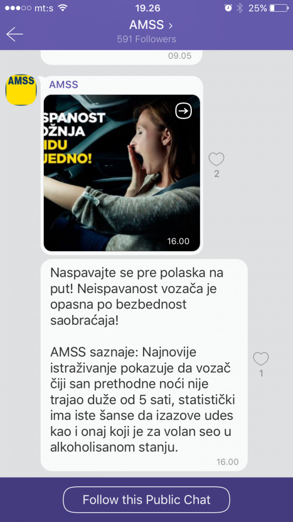 amss-viber