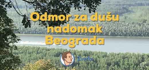 Zverko.rs LagunaPlatz odmor za dušu nadomak Beograda